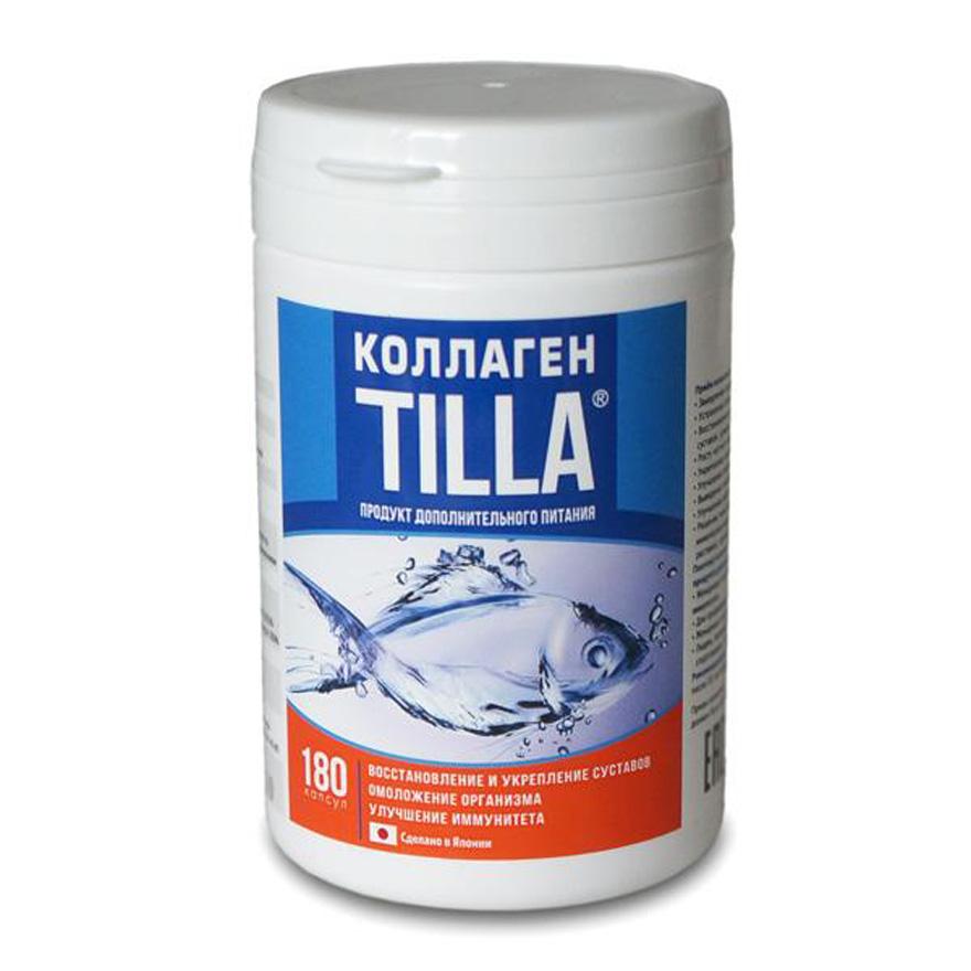 Рыбный пищевой коллаген в капсулах 320 мг 180 капсул