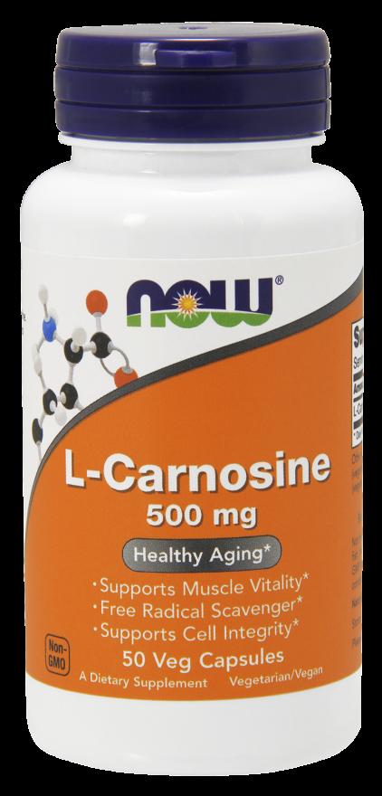 L-Карнозин 500 мг 50 капсул