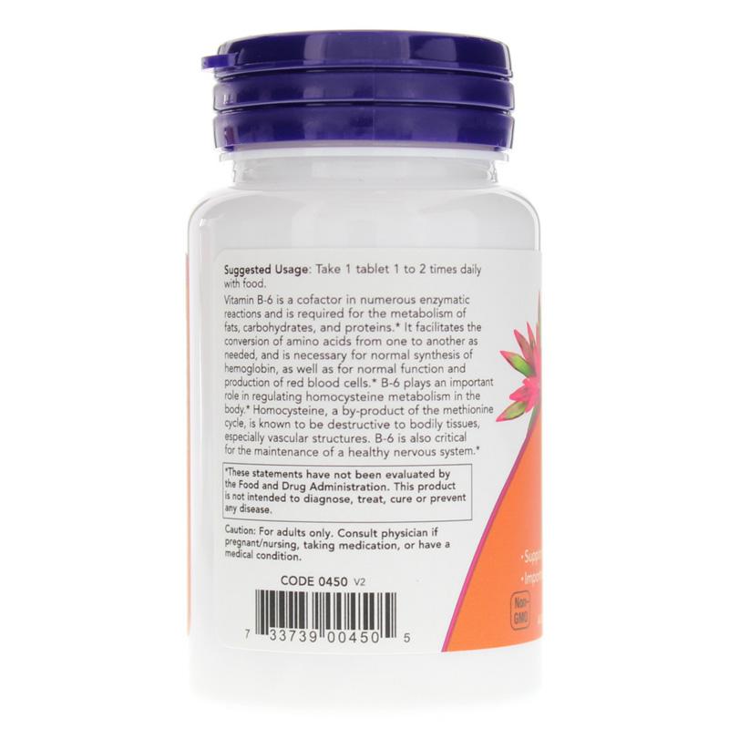 Витамин В6 50 мг 100 таблеток