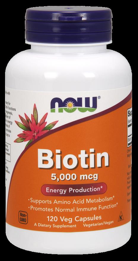 Биотин 5000 мкг 120 капсул