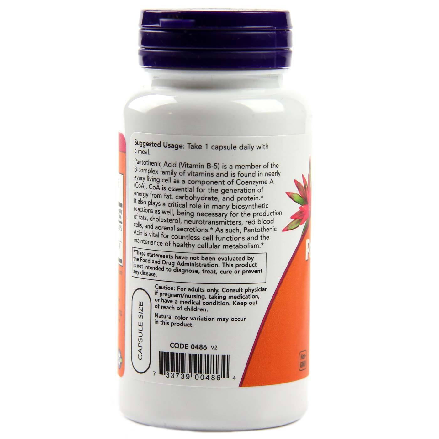 Пантотеновая кислота 500 мг 100 капсул