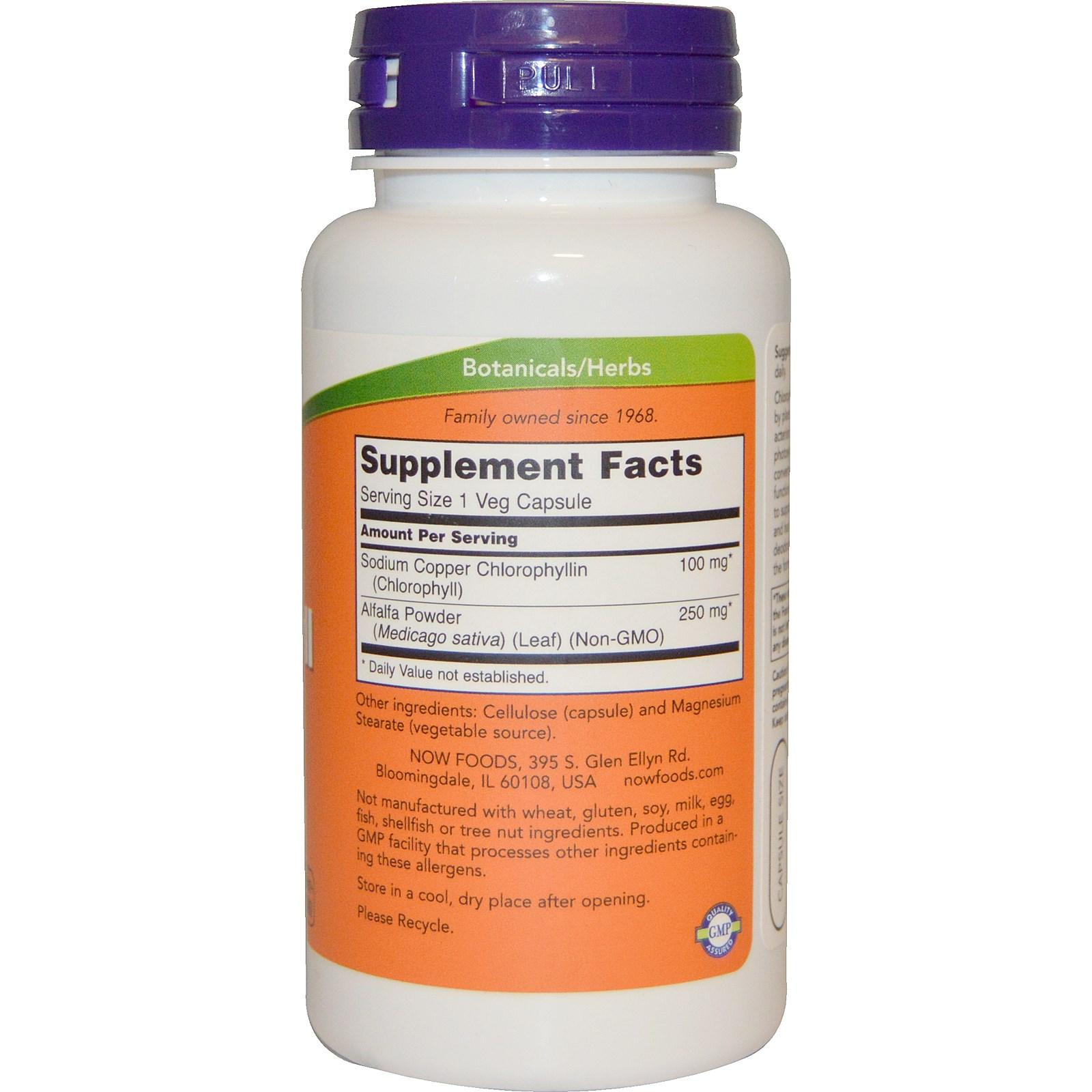 Хлорофилл 100 мг 90 капсул