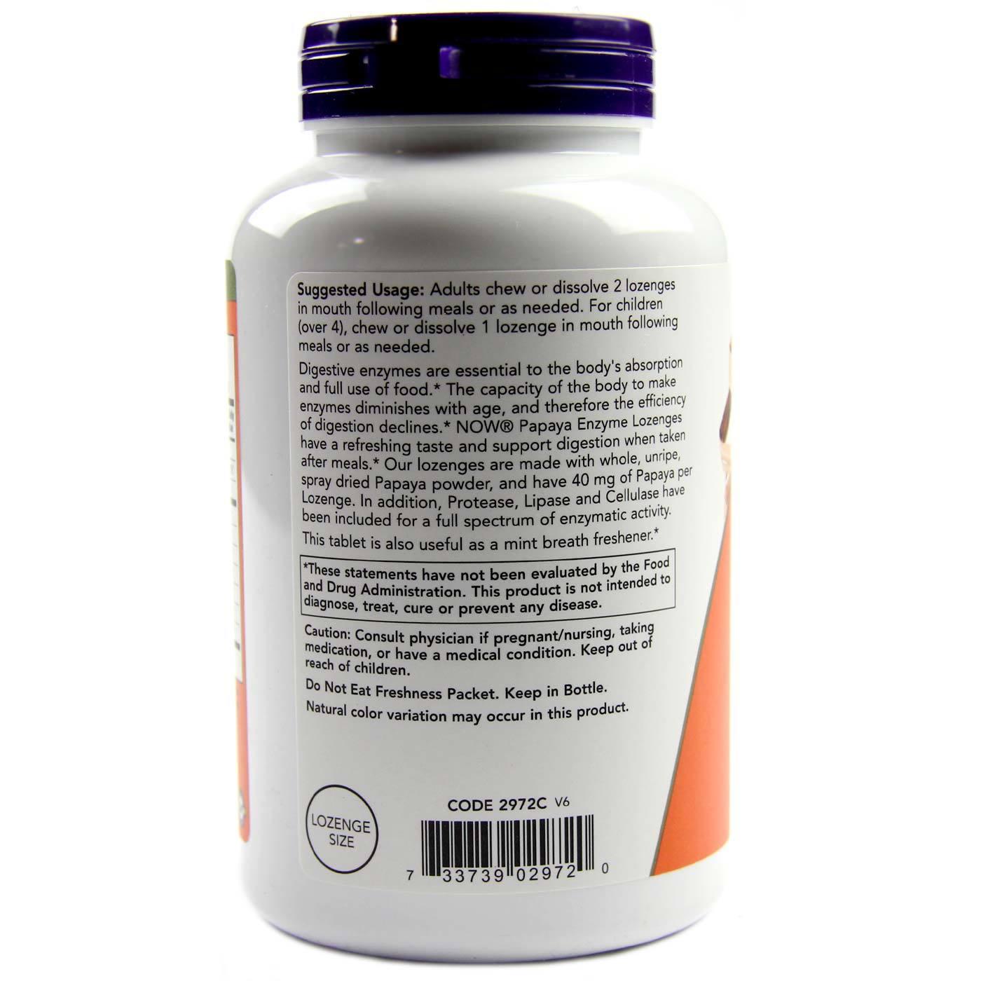Папайя ферменты 360 таблеток