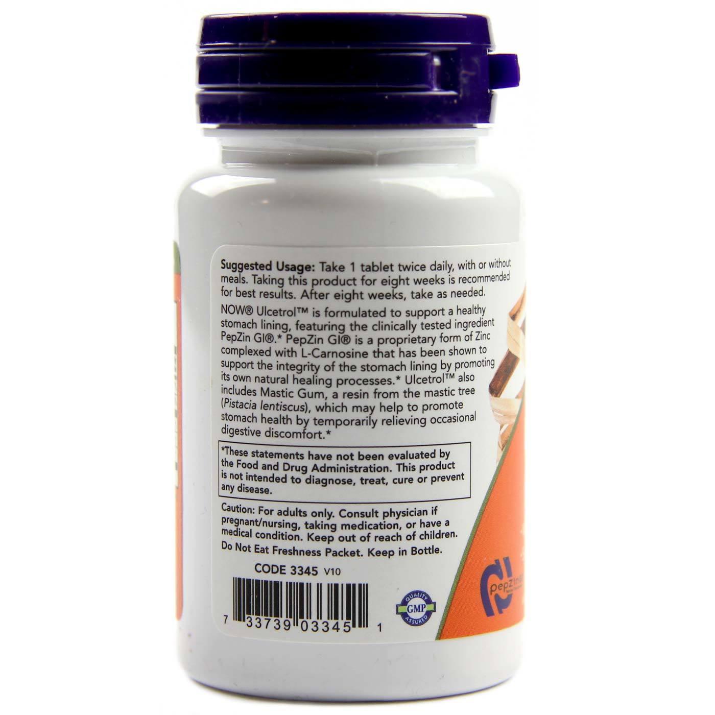 Ульцетрол 60 таблеток