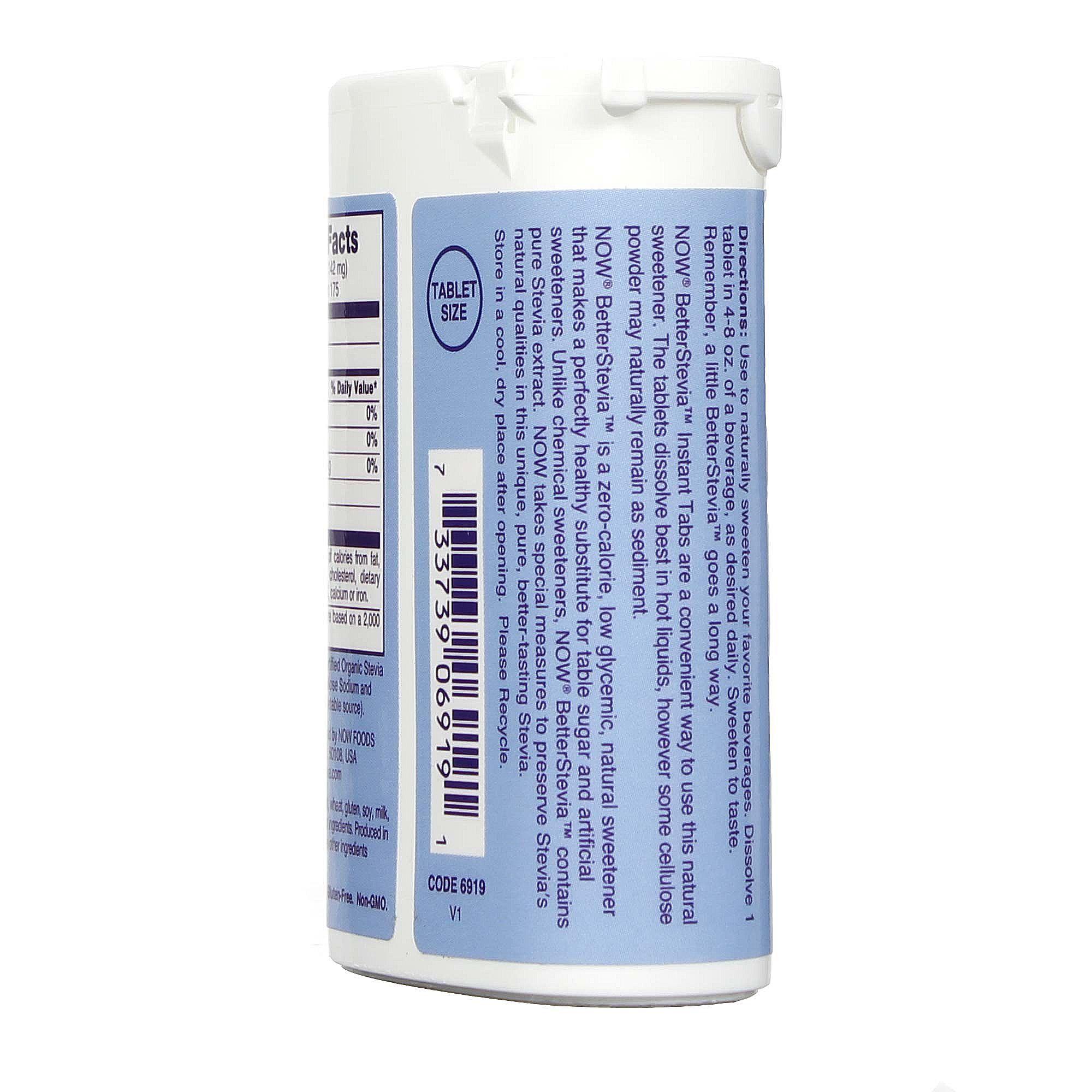 Стевия 175 таблеток