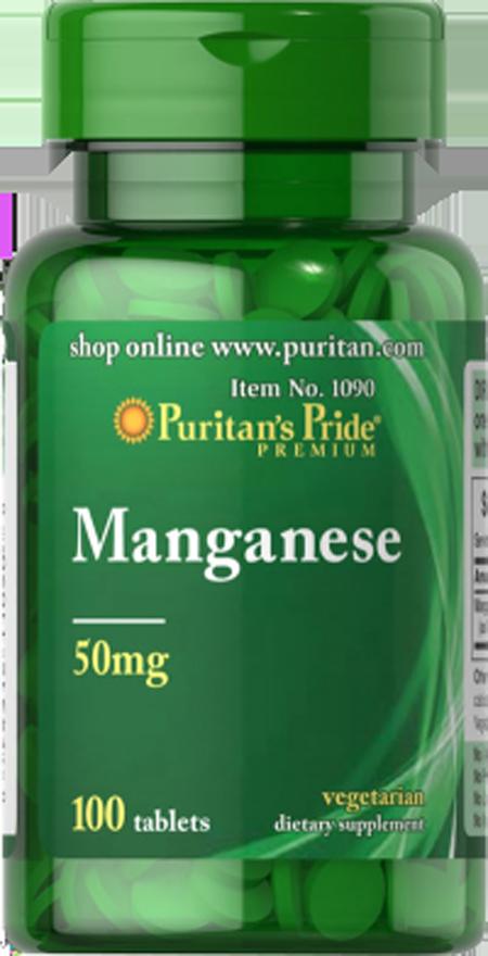Марганец 50 мг 100 таблеток
