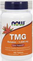 TMG (Триметилглицин) 1000 мг 100 таблеток